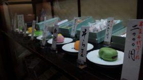 日本橋の和菓子屋さんめぐりを、某アプリのイベントとして行ってきました。