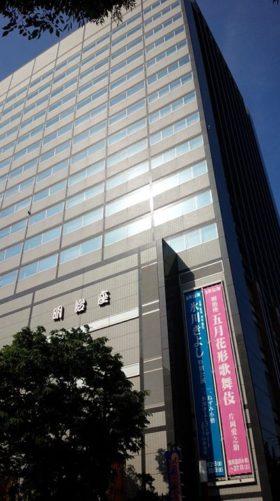 機会をいただいて、久しぶりに歌舞伎を観に行きました。
