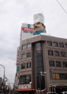 仕事をするためのオフィスについていろいろ悩んでいましたが、やはり台東区入谷にあるコワーキングスペースに決めました。