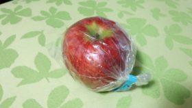 このリンゴ、「緋の衣(ひのころも)」っていう名前なんです。