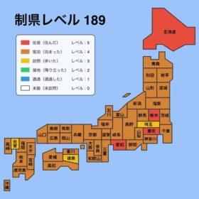 今までに行ったことのある都道府県を地図で表すとこんなことになるんですね!