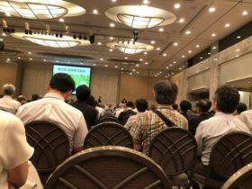 株主総会の時期は、ホテルなどの会場は予約でいっぱいだそうです。