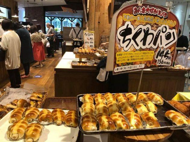 あまり知られていないけど、北海道はパンがおいしいんです。