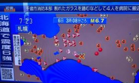 朝起きたら北海道がとんでもないことに。