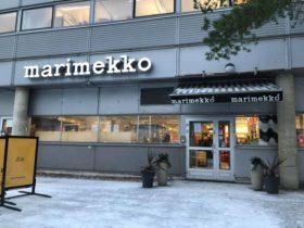 マリメッコ本社に行ってみました。