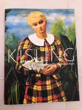 20日から白金台の庭園美術館でキスリング展が始まります。