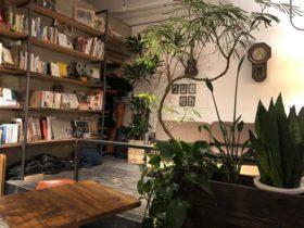 打ち合わせで上野のカフェへ。