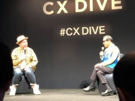 CX(顧客体験)に関するイベント。