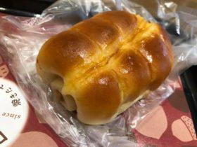 北海道に久しぶりにきて、食べたいと思ったのはこれだったりします。